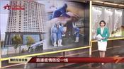 【直通疫情防控一线】湖北省妇幼保健院光谷院区收治患者超过800人