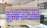 [看今朝]河北:社会平均工资发布 养老险、医保缴费额上涨
