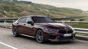 【宝马M8四门轿跑 雷霆版】BMW M8(F93)Competition Gran Coupé