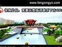 7朔州三维动画制作公司房地产建筑漫游楼盘3D房地产电子沙盘模型仿真立体虚拟仿真企业