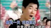 男生毛衣款式_毛衣领子怎么打_怎样打毛衣领子  www.06tao.com—在线播放—优酷网,视频高清在线观看