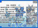 视频: 《Look at the monkeys》4(执教:杜婉玲)    广东省新课程小学英语优