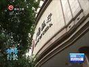 [贵州新闻联播]中国银行贵州省分行:全省找需求 全球找答案