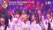 CDTV 跨年SP 2019→2020 晚会LIVE 全(乃木坂46-櫸坂46-日向坂46-AKB48-山本彩-水树奈奈-等...)