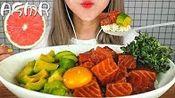 【gg】酱腌三文鱼鳄梨葡萄柚吃土豆木桶(2019年8月24日17时0分)