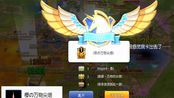 [櫻の万物尖塔] GVG决战 War of Crystals 仙境传说RO GVG巅峰 炎阳组 1110(大法师视角)