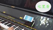 YAMAHA雅马哈钢琴U3H 展示琴几乎零磨损 七里香 周杰伦钢琴