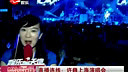 直播连线:许巍上海演唱会[新娱乐在线][www.020hnkj.com]WXT8