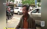 [第一时间]关注南方暴雨 广西桂林:暴雨积水电线漏电 男子触电身亡