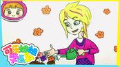 【可乐姐姐学画画】小不点能量-波莉的科学实验比赛-小七色花