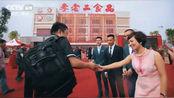 中央电视台CCTV《走进华商》-汕头市金派食品有限公司李老二 W