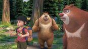 熊出没:再次见到青蛙,熊二高兴坏了,这次不能跟丢了!