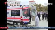 梅州:筹措防疫物资检查督导 为开学做准备