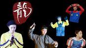 【权志龙再输一次】之前在中国fm 游戏输了cos各种人物 好怀念16年