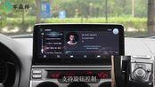 「车森林」04-15款马自达6改装10.25寸4G全网通2+32G安卓导航演示