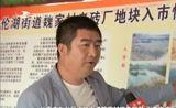 [吉林新闻联播]长春市九台区农村土地制度改革试点工作取得阶段性成果