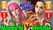 街霸5CE Momochi(Poison) vs mishie-oishi2(Laura)