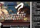 《SSF4AE2012》2013.04.12 TOPANGA TV 生主 Mago(4/7)