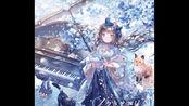 中恵光城《ノクトメモリア Vol.2-そして、黒猫は哂ふ。-Acoustic ver.-》