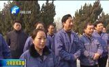 [河南新闻联播]郭庚茂赴新乡市走访慰问带去温暖关怀 致以新春祝福
