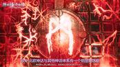 """""""游戏怪奇物语""""第47集:女精神病的地狱之旅《地狱之刃》(第二季完结篇)"""