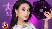 J姐新品Blood Lust眼影+唇蜜试色&测评~漫长等待后我终于拥有一盘好用的紫色系眼影啦!!