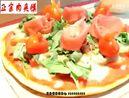 腊汁肉夹馍加盟店 4it男卖肉夹馍 163 北京it男卖肉夹馍