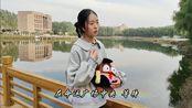 《明天,你好》翻唱MV 新乡医学院三全学院 翻唱者【张珂】