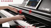 一首由歌曲《家乡》改编的非常好听的钢琴曲,看有声动态简谱弹奏