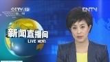 [视频]江苏:南通授予周江疆五四青年奖章