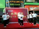 汽车美容店黑龙江大庆领先一步舞蹈大赛最炫民族风