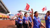 中国邮政储蓄银行湖北省分行首届运动会花絮视频