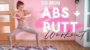 【Péa Elblová】25分钟腹部+臀部塑型训练