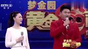 16岁山东男生竟比杨帆还高,跟母亲唱《鸿雁》,堪称中国好声音!