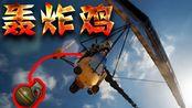 滑翔机是否适合加入PUBG常规比赛?滑翔机实战方法+全面分析!