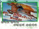 视频: North Korean Song 'Soon' - 《》