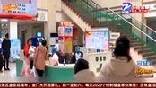 专家权威解读:武汉新型冠状病毒 目前没有特效药
