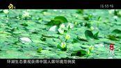 [2019] 福建省宁德市宣传片 :中国宁德