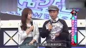 《小明星大跟班》:台湾电视现在是靠台湾的综艺撑着,没有综艺就垮台了!