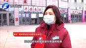 测乘客体温、消毒、隔离间!郑州市内各汽车站多项措施应对疫情!