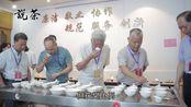 【说茶·网络版改2】2019武夷山市春茶评比赛颁奖典礼召开