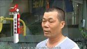 [晨光新视界]广西贺州:中途下车未如愿 老人竟对司机动粗