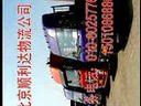 【专运】北京到阜新搬家公司【60257768】
