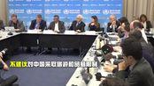 世卫组织:感谢中国为控制疫情做的努力,中国境外没有死亡案例