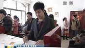 山东省内不再出具(无)婚姻登记记录证明—在线播放—优酷网,视频高清在线观看