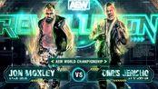 【7.67分】Jon Moxley vs. Chris Jericho - AEW.Revolution.2020