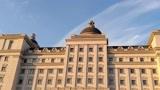吉林省旅游行业产学研合作、协同育人基地在吉林工商学院揭牌