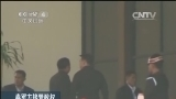[中国新闻]泰军方接管政权:泰国王将批准巴育为维和委员会总负责人