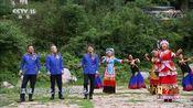 [中国节拍]歌曲《幸福的歌儿献给你》 演唱:曲比阿乌 彝人制造 舞蹈:贵州省毕节市赫章县三色民族文化表演队