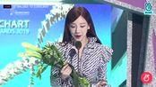 200108#少女时代# 泰妍 第9屆Gaon Chart Music Awards 年度歌手數位音源部門3月賞《四季》